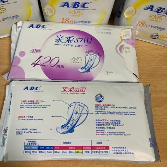 ABC 亲柔立围系列卫生巾 0.1cm轻透薄夜用棉柔表层280mm*8片(KMS配方) 晒单图