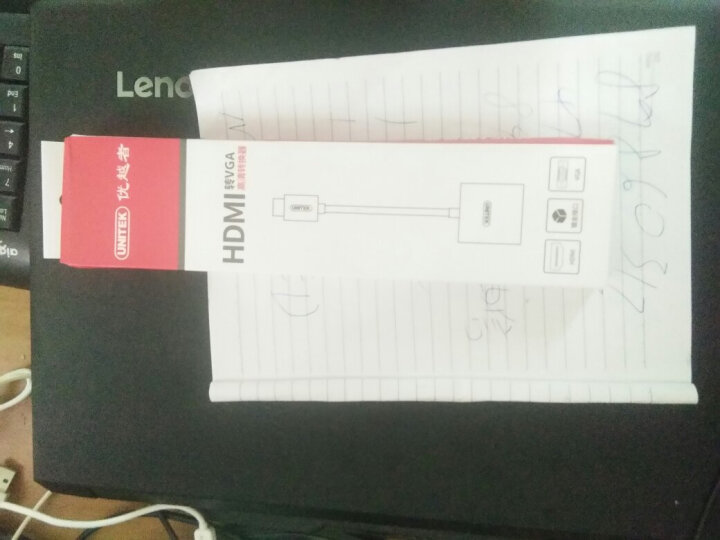 优越者(UNITEK)HDMI转VGA带音频转换器 高清视频转接头适配器 笔记本电脑连接台式机显示器投影仪线Y-6333BK 晒单图