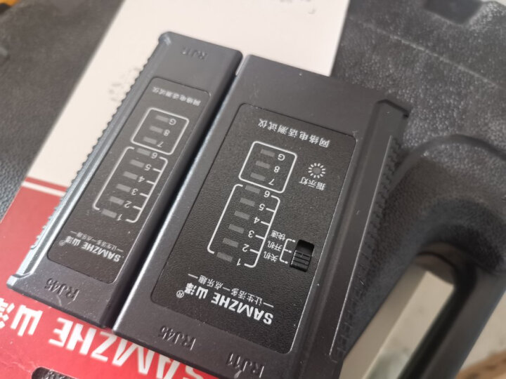 山泽(SAMZHE) 工程版发烧级六类镀金水晶头 网线接头 RJ45电脑网络连接头50U100个/盒 DJ-650AU 晒单图