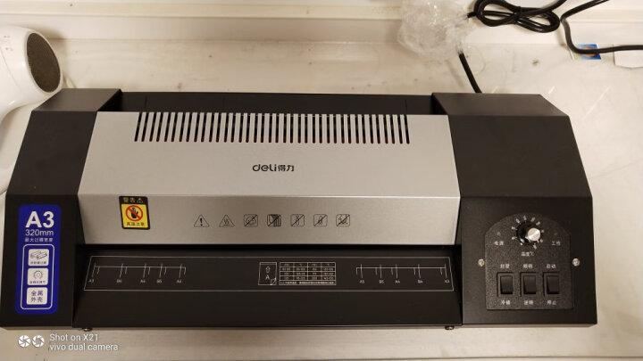得力(deli) 3890 全金属大功率塑封机/过塑机 冷裱/热裱功能 多档位温度 A3 晒单图