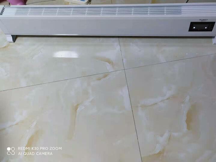 斯凯沃夫(skywolf) 踢脚线取暖器家用 移动地暖机对流 智能变频节能电暖气办公室对流式暖风机 H1822(适用25㎡) 晒单图