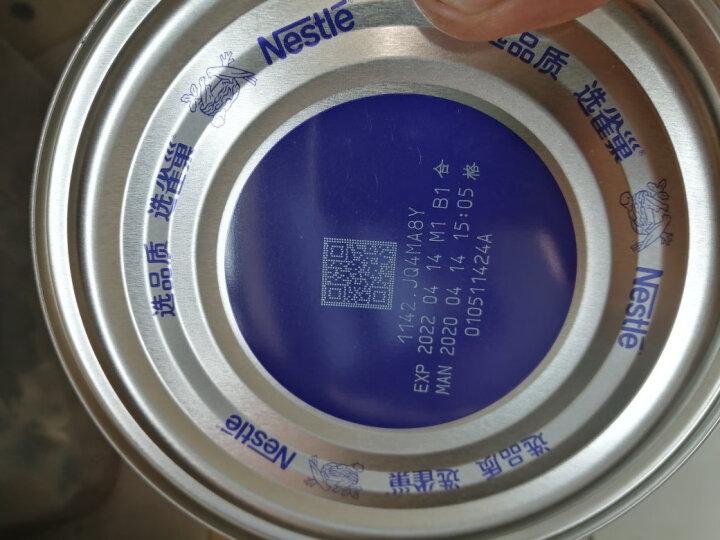 雀巢(Nestle)爱思培学生儿童奶粉3-6岁1000克 儿童幼儿园含钙铁锌罐装牛奶粉 12罐 晒单图