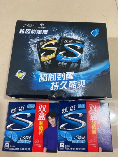 炫迈(Stride)无糖口香糖 休闲零食糖果美味持久 酸甜草莓味28片50.4g (新老包装随机发货) 晒单图