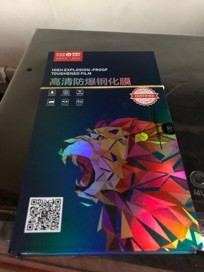 依斯卡(ESK) 苹果iPhone8/7/6s/6 Plus钢化膜【抗蓝光 一体全玻璃 0.15mm】手机高清防爆保护贴膜-JM541 晒单图