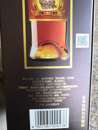 张裕 四星金奖白兰地 700ml 礼盒装 国产洋酒 晒单图