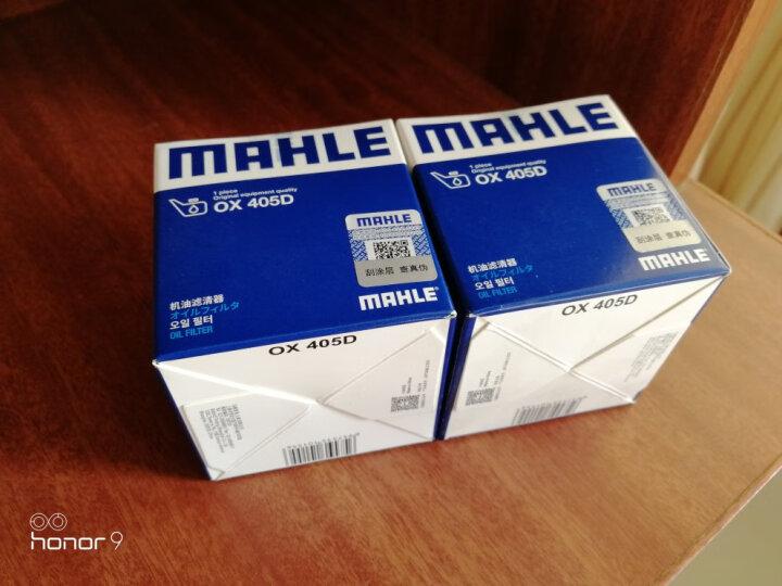马勒(MAHLE)机油滤芯/滤清器/格OX405D(标致206/207/301/3008/307/308/408/508/C3XR/世嘉/C5/C4L/爱丽舍1.6) 晒单图