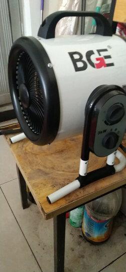 宝工(BGE)工业暖风机家用取暖器商用热风机大面积取暖炉电暖器电暖气大功率烘干机电暖风机浴室办公室 BGP1403-05 5000W 380V 晒单图