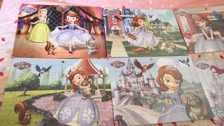 迪士尼玩具 40片框式拼图 苏菲亚公主拼图儿童玩具3-6周岁(古部女孩拼图六合一)15DF2919 晒单图