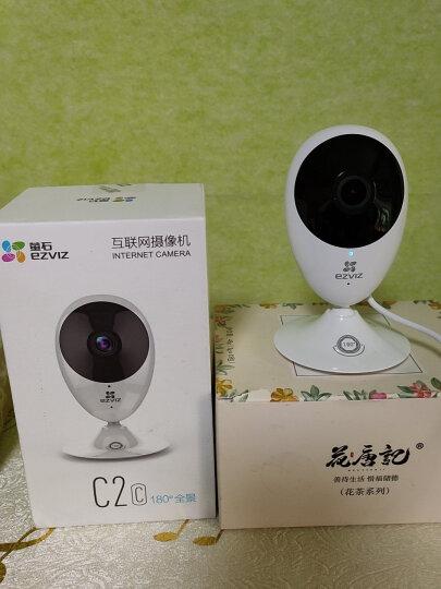 萤石 C2C全景摄像头 200万高清1080P家用安防监控网络摄像头 高清夜视wifi 晒单图