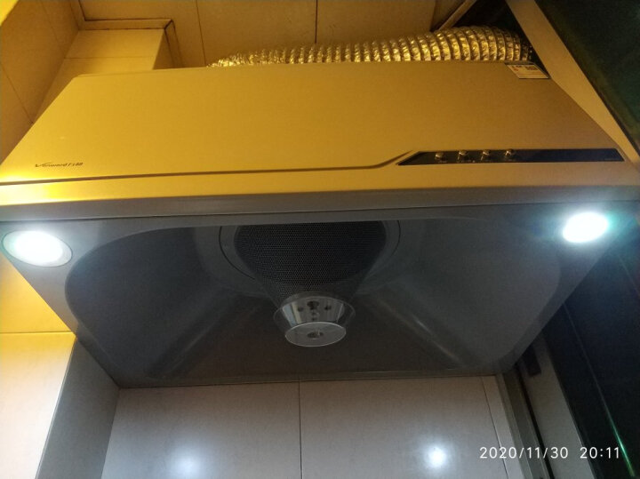 万和(Vanward)中式油烟机燃气灶 电热水器 烟灶热三件套装(天然气)H05C+B8B20XW+E40-T4 晒单图