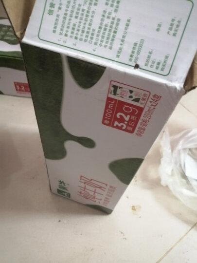 蒙牛 纯牛奶 PURE MILK 250ml*16 航天定制装每100ml含3.2g乳蛋白 晒单图