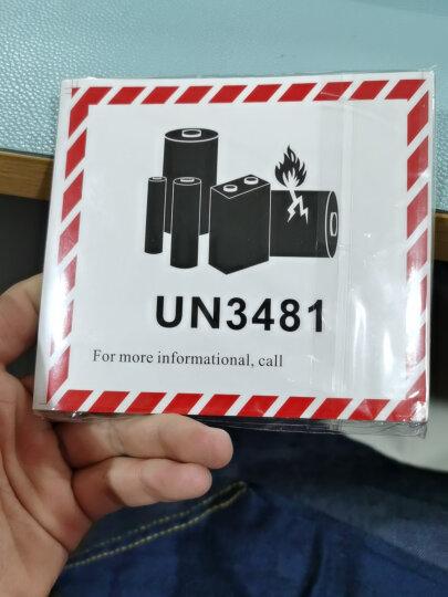 Smingda 锂电池防火标签贴 航空警示标签 CAUTION易碎品电子物流发货封箱贴纸印收定制 B款 120*110*20贴 晒单图