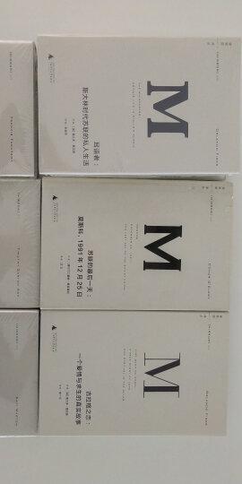 理想国译丛016 · 信任:社会美德与创造经济繁荣 晒单图
