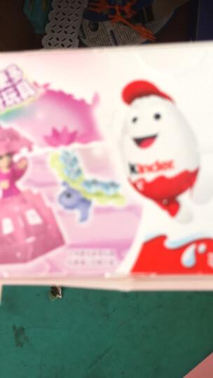 KinderJoy健达食玩奇趣蛋(女孩版)3颗装60g 晒单图