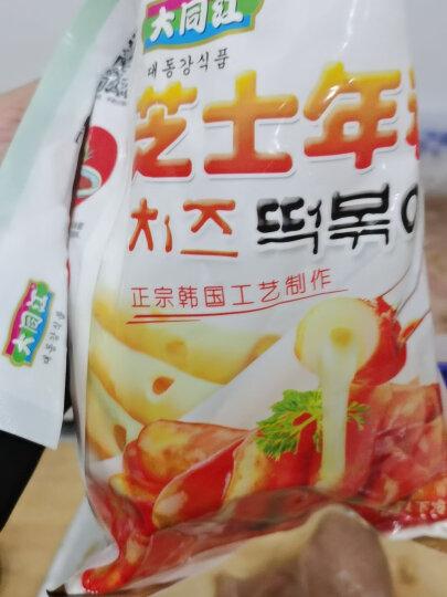 关东阁 芝士年糕部队火锅食材夹心拉丝马克定食 (含辣椒酱) 大同江 原味芝士 晒单图