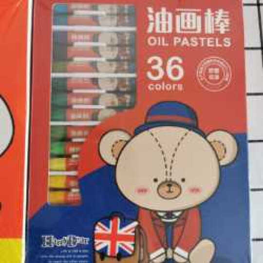 晨光(M&G)文具18色卡通丝滑油画棒 儿童涂鸦绘画笔 米菲系列蜡笔套装 18支/盒FGM90057 晒单图