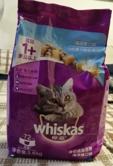 伟嘉 成猫猫粮 3.6kg海洋鱼味 布偶蓝猫橘猫加菲英短猫咪全价粮 晒单图