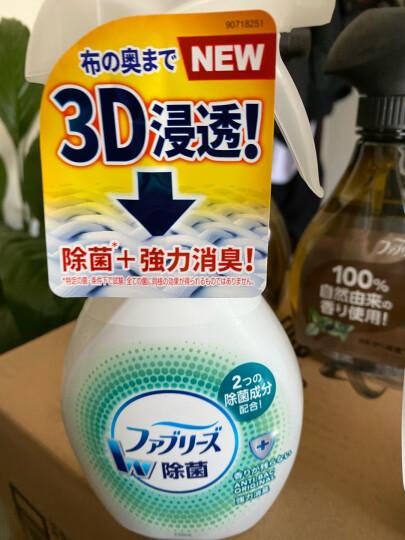 风倍清 Febreze 织物去味除菌剂免洗喷雾空气清新剂 370+320ml套装 可喷衣物鞋子地毯沙发 晒单图