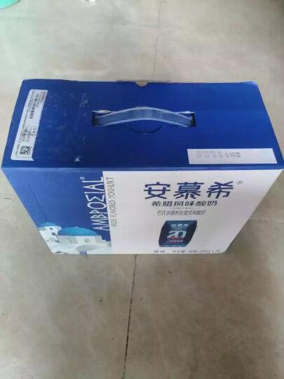 伊利 安慕希 常温希腊风味酸牛奶 原味酸奶205g*16盒/箱(女王节必备)多35%蛋白质 晒单图