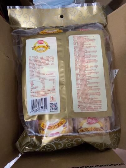 盼盼 法式小面包早餐饼干糕点 奶香味 320g 晒单图
