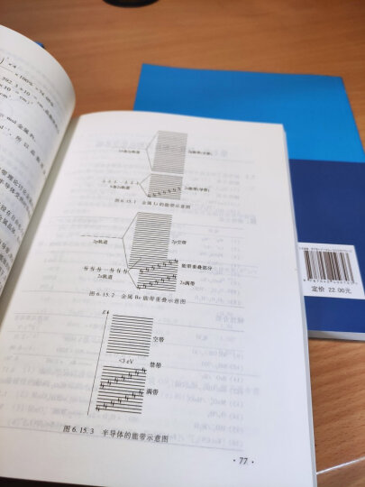 无机化学习题解析(第2版)/高等学校理工类课程学习辅导丛书 晒单图