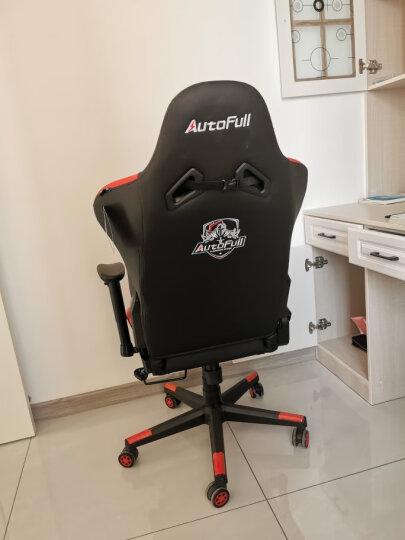 傲风(AutoFull)电竞椅 电脑椅 游戏椅 人体工学椅子 办公椅 老板椅 蓝黑色 晒单图