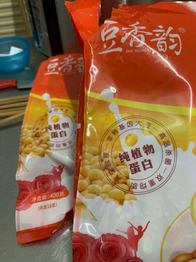 豆香韵 创意版 纯植物蛋白 营养早餐 女士豆浆粉 冲饮袋装400g(25g*16小袋) 晒单图