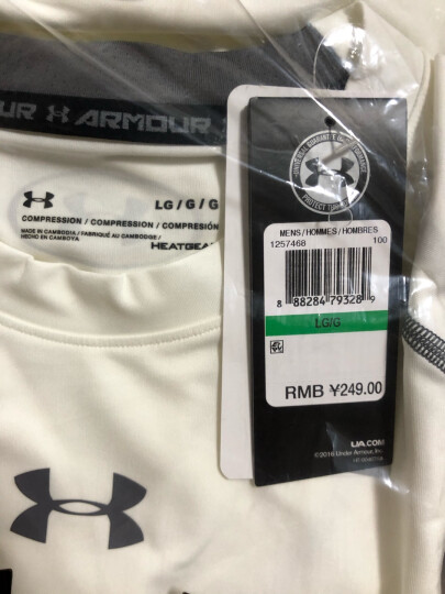 安德玛官方UA Armour男子运动紧身衣Under Armour1257468 绿色716 XL 晒单图