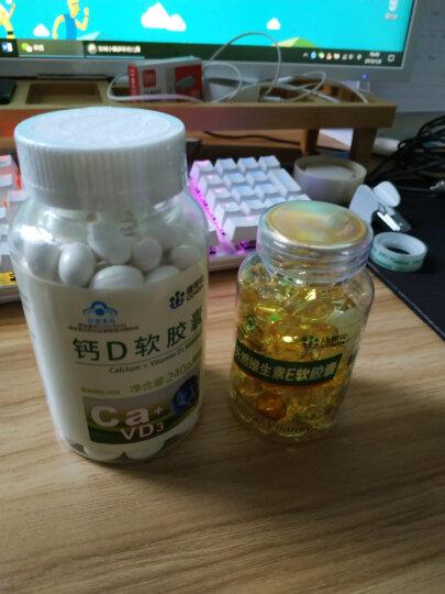 康恩贝 氨糖软骨素加钙片礼盒(60片*3瓶) 晒单图