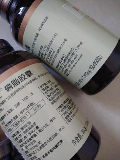 美国原装进口康力士深海鱼油三文鱼油维生E软胶囊300粒 官方旗舰店品质可以搭鱼肝油老人营养品 晒单图