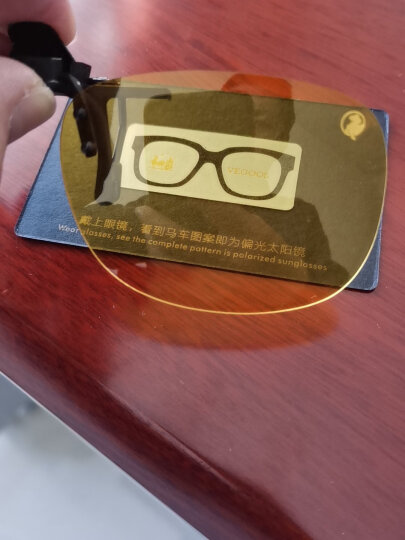 威古氏 眼镜夹片偏光太阳镜男女近视专用开车司机镜日夜两用驾驶墨镜夹片 3030 炫彩蓝 晒单图