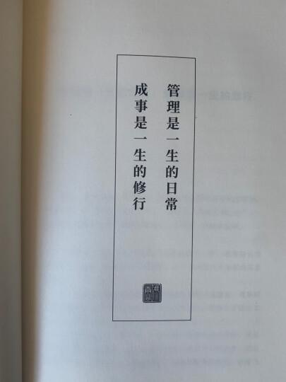 华为内训 晒单图