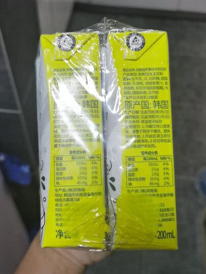 韩国进口 宾格瑞(BINGGRAE)香蕉味牛奶饮料200ml*6新 老包装随机发 晒单图