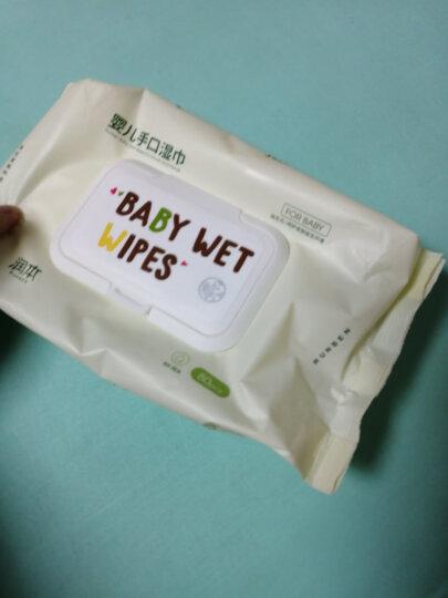 润本(RUNBEN)湿巾 婴儿湿纸巾 80抽×3包 婴儿湿巾 湿巾纸 湿巾小包 (新旧包装随机发货) 晒单图