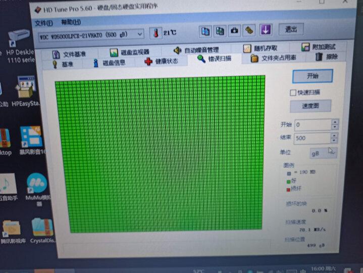 西部数据(WD)蓝盘 500G SATA6Gb/s 5400转16M 笔记本硬盘(WD5000LPCX) 晒单图
