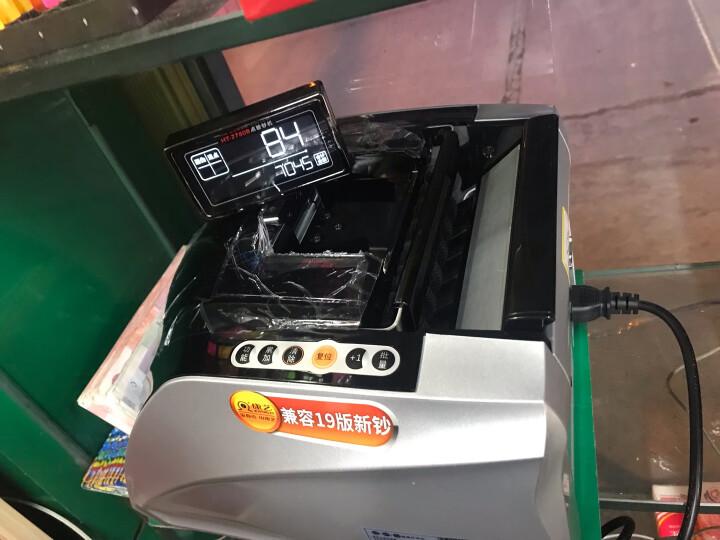 康艺(KANGYI)JBYD-HT-9000(U) 冠字号识别智能A类点钞机银行专用外币验钞机 晒单图