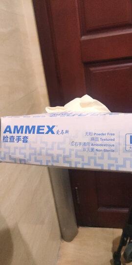 爱马斯AMMEX一次性乳胶手套橡胶检查医务隔离劳保家用洗碗牙科家务美容科研TLFCVMD 100只/盒乳白色 中号M 晒单图