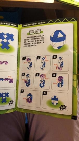 魔方 工具配件教程书 魔方绒袋(颜色随机) 晒单图