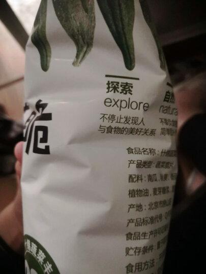良品铺子烧烤味鱼豆腐 零食小吃 豆腐干 豆干豆腐皮 辣条袋装170g 晒单图