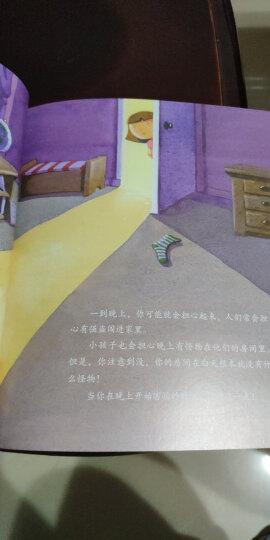 美国心理学会儿童情绪管理与性格培养绘本--不要告状,除非是大事:一个告状的故事 晒单图