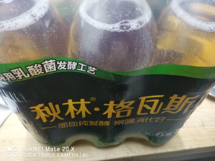 秋林格瓦斯 格瓦斯 发酵饮料 1.5L×6瓶 整箱 俄罗斯风味 汽水 网红饮品 哈尔滨特产 晒单图