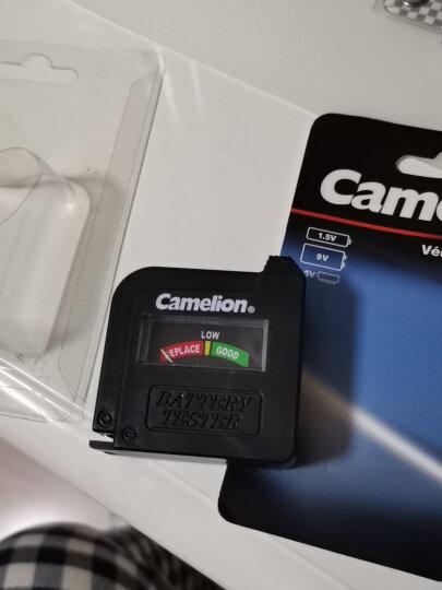 飞狮(Camelion)电池测试器 BT-0503 可测5号/7号/1号/2号/9V电池 晒单图