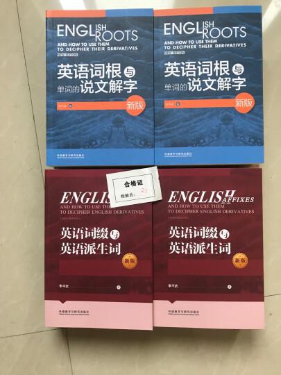 """剑桥初级英语语法练习(剑桥""""英语在用""""English in Use丛书)(第三版中文版) 晒单图"""