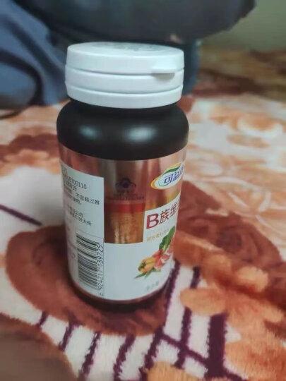 中粮可益康 维生素B族 维生素片复合 VB1 b2 B6 成人男女 晒单图