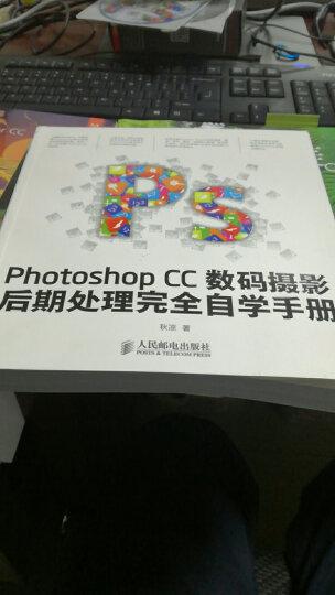 Photoshop CC数码摄影后期处理完全自学手册赠DVD光盘1张 晒单图