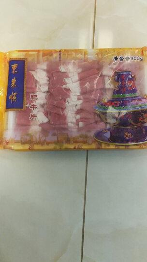 东来顺  肥牛外脊牛肉片 350g/袋 火锅食材 晒单图