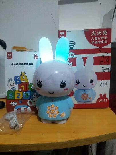 火火兔早教机器人0-3岁-6岁故事机婴幼儿童玩具智能音箱宝宝益智陪伴礼物G6系列 0-6岁G63蓝色wifi款+习惯培养(8G) 晒单图
