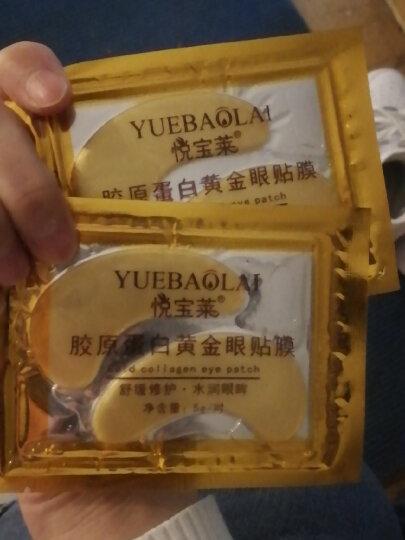 悦宝莱 (YUEBAOLAI) 胶原蛋白 眼贴眼膜 缓解疲劳 淡化细纹 去黑眼圈 黄金眼膜贴 眼贴膜 晒单图