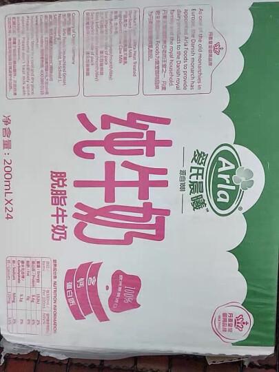 Arla 爱氏晨曦 德国原装进口 营养早餐 健身代餐 3.4g蛋白质 120mg原生高钙 全脂纯牛奶 200ml*24 整箱装 晒单图