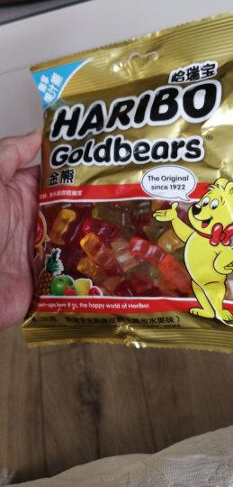 德国进口 哈瑞宝(HARIBO)金小熊水果软糖 儿童水果糖果汁橡皮糖 网红QQ糖礼物 混合水果味200g 晒单图